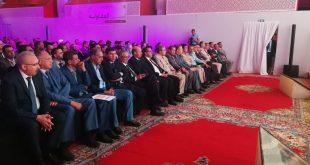 Semaine de l'entreprise dans la région Laâyoune Sakia El Hamra