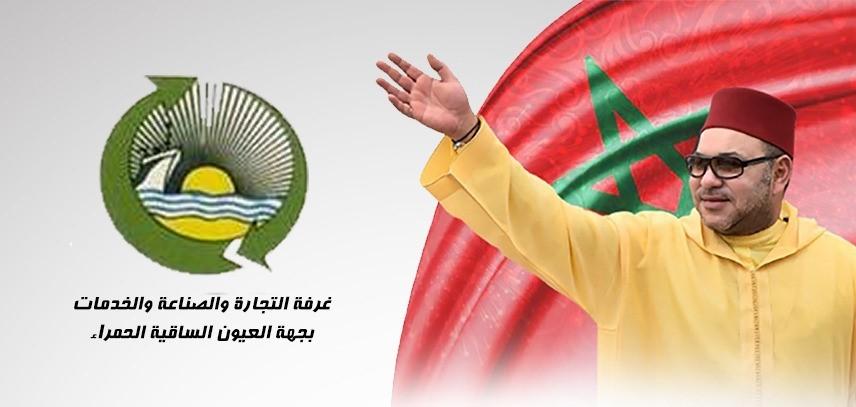 سيدي الخليل ولد الرشيد يهنئ جلالة الملك بنجاح العملية الجراحية