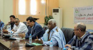 El presidente de la Cámara inaugura el Foro de Comercio en la ciudad de Es-Samara