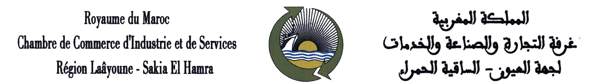Chambre de Commerce,d'Industrie et de Services de la Région Lâayoune Sakia El Hamra